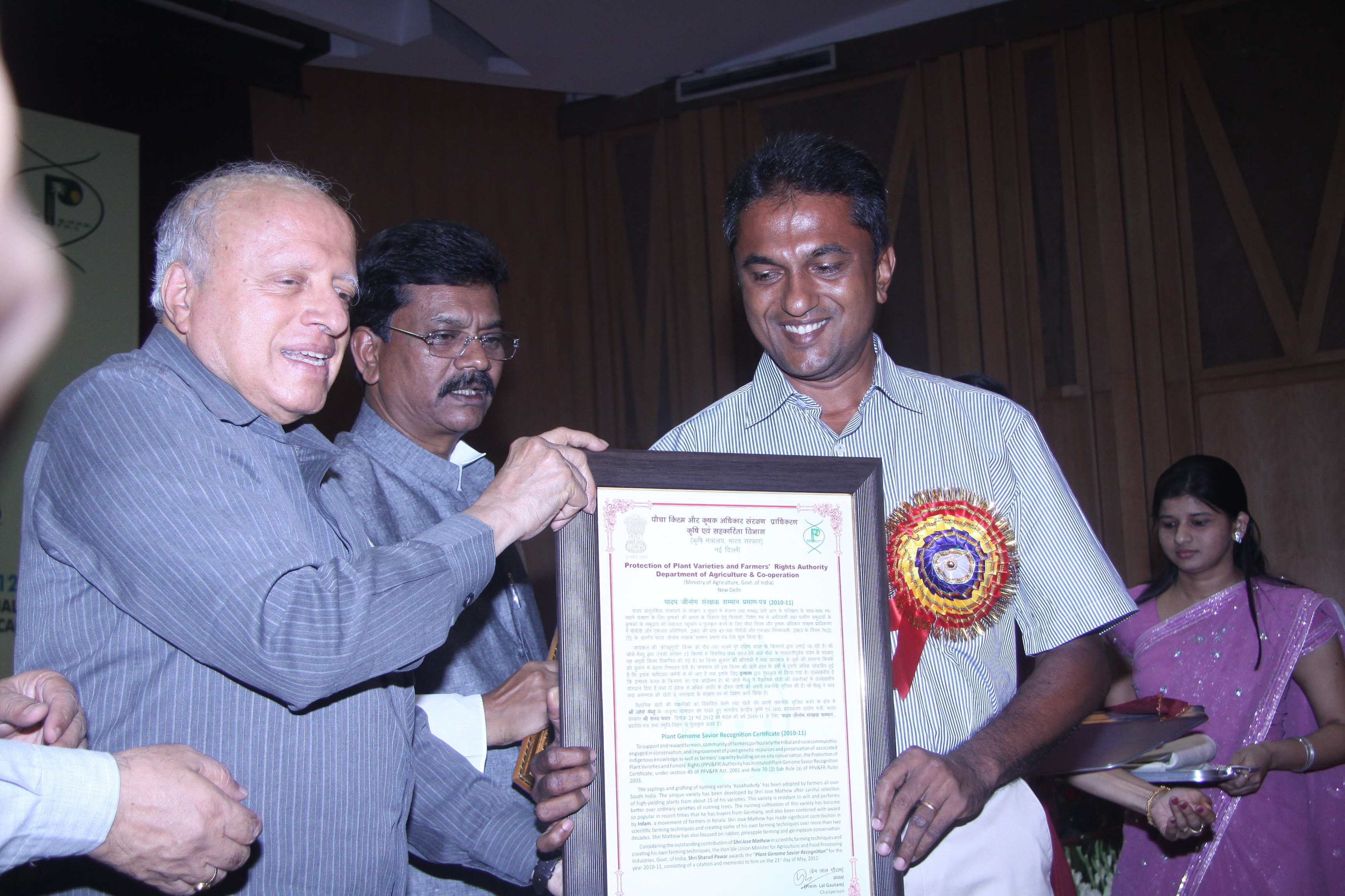 Receiving theNational Plant GenomeSaviour Award 2011- 2012 from Sri M.S.Swaminathan